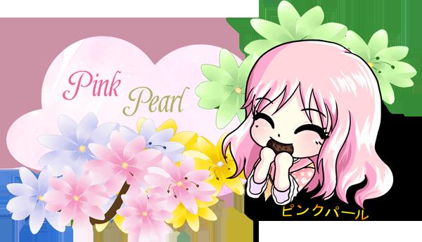 PinkPearl Logo klein